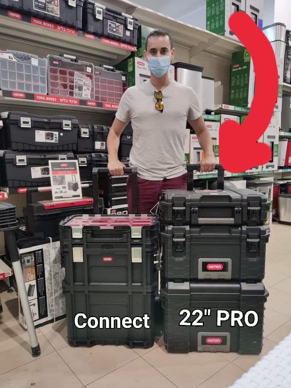 """ארגז כלים כתר נייד 3 חלקים 22"""" מקצועי מבית KETER PRO עם ארגז עליון סגור"""